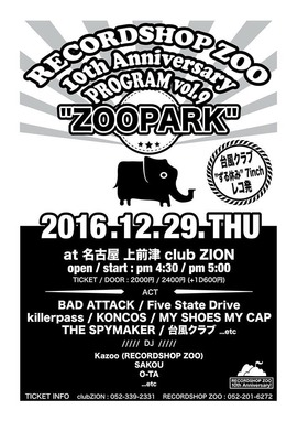 2016.12.29.Thu 愛知 名古屋 club ZION
