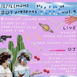 2016.12.12.Mon 東京 渋谷 LOUNGE NEO