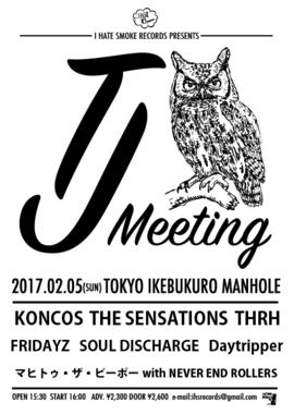 2017.02.05.Sun 東京 池袋 MANHOLE