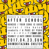 KONCOS PRESENTS AFTER SCHOOL