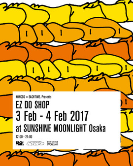 2017.02.03.Fri - 2017.02.04.Sat 大阪 中崎町 SUNSHINE MOONLIGHT