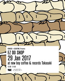 2017.01.29.Sun 群馬 高崎 new boy coffee & records