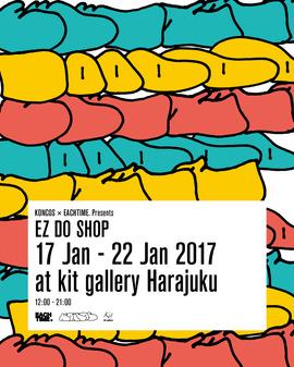 2017.01.17.Tue - 2017.01.22.Sun 東京 原宿 kit gallery