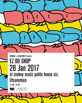 2017.01.28.Sat 栃木 宇都宮 snokey music public house six.