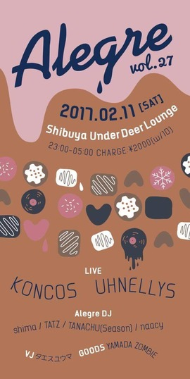 2017.02.11.Sat 東京 渋谷 UNDER DEER Lounge