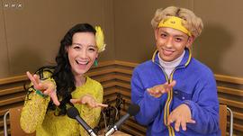 KONCOS「Citrus」NHK Eテレ『みちたび!』のオープニングテーマとしてオンエア!