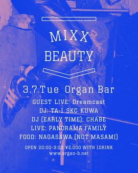2017.03.07.Tue 東京 渋谷 Organ Bar