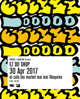 2017.04.30.Sun 岡山 cafe.the market mai mai
