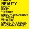 2017.05.02.Tue 東京 渋谷 Organ Bar