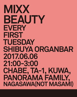 2017.06.06.Tue 東京 渋谷 Organ Bar