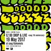 EZ DO SHOP & LIVE & PARTY 熊本での開催が決定!