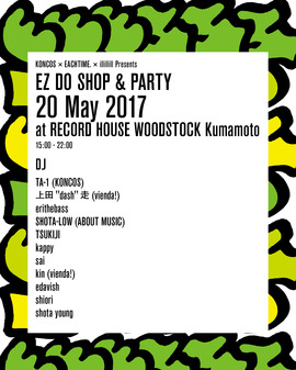 2017.05.20.Sat 熊本 RECORD HOUSE WOODSTOCK