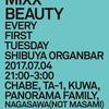 2017.07.04.Tue 東京 渋谷 Organ Bar