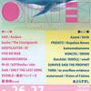 2017.08.27.Sun 福島 いわき 三崎公園野外音楽堂