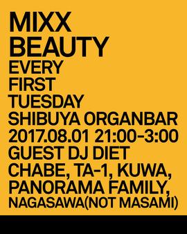 2017.08.01.Tue 東京 渋谷 Organ Bar