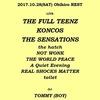 2017.10.28.Sat 北海道 帯広 Studio Rest