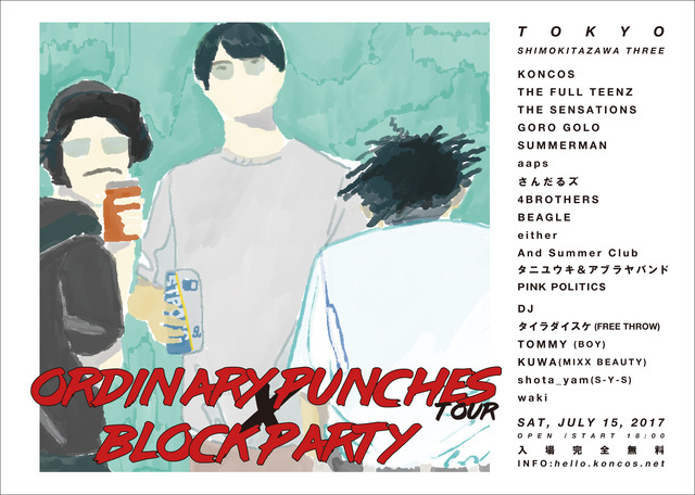 ORDINARY PUNCHES TOUR TOKYO.jpg