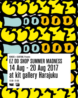 EZ DO SHOP SUMMER MADNESS