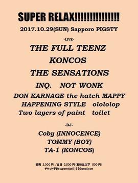 2017.10.29.Sun 北海道 札幌 PIGSTY