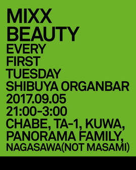 2017.09.05.Tue 東京 渋谷 Organ Bar