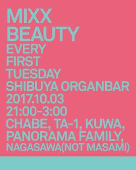 2017.10.03.Tue 東京 渋谷 Organ Bar