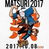 2017.10.08.Sun 八王子 MATCH VOX / RIPS / PAPABEAT / RINKY DINK STUDIO 5st/8st-
