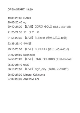 2017.10.11.Wed 東京 渋谷 Organ Bar