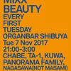2017.11.07.Tue 東京 渋谷 Organ Bar