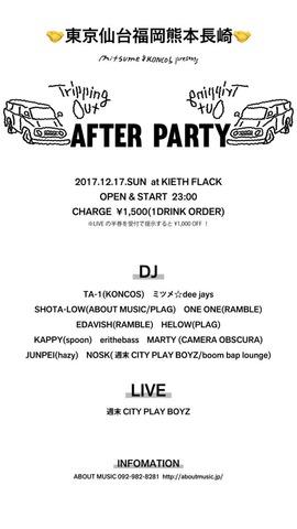 2017.12.17.Sun 福岡 KIETH FLACK