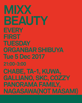 2017.12.05.Tue 東京 渋谷 Organ Bar