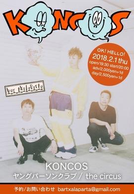 2018.02.01.Thu 徳島 bar txalaparta