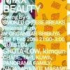 2018.02.06.Tue 東京 渋谷 Organ Bar