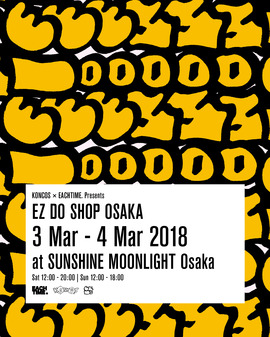 EZ DO SHOP 2018 SENDAI OSAKA FUKUOKA
