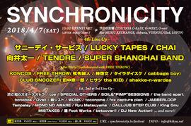 2018.04.07.Sat 東京 渋谷 club asia