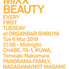 2018.03.06.Tue 東京 渋谷 Organ Bar