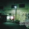 2018.06.03.Sun 北海道 札幌 KLUB COUNTER ACTION