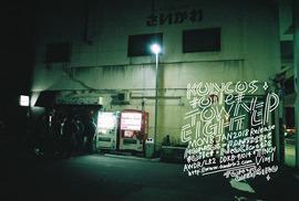 2018.06.02.Sat 北海道 帯広 Studio Rest