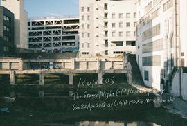 2018.04.22.Sun 茨城 水戸 LIGHT HOUSE