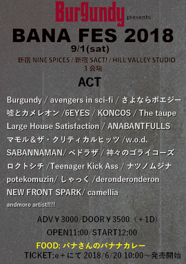 2018.09.01.Sat 新宿 NINE SPICES | 新宿 SAFT! | 新宿 HILL VALLEY STUDIO