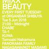 2017.06.05.Tue 東京 渋谷 Organ Bar