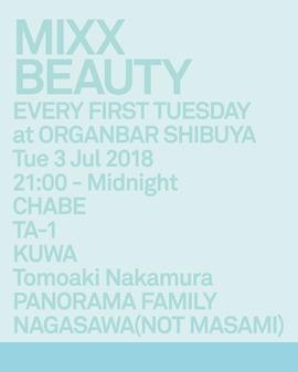 2017.07.03.Tue 東京 渋谷 Organ Bar