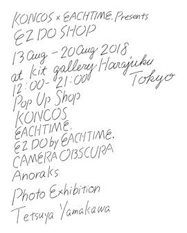 2018.08.13.Mon - 2018.08.20.Mon 東京 原宿 kit gallery