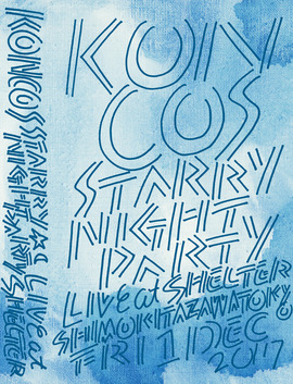 KONCOS | STARRY NIGHT PARTY Live at SHELTER Shimokitazawa Tokyo