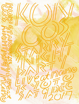 KONCOS | STARRY NIGHT PARTY Live at nano Kyoto