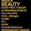 2018.09.04.Tue 東京 渋谷 Organ Bar