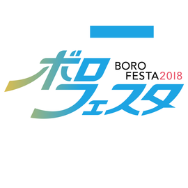 2018.10.27.Sat 京都 KBS ホール