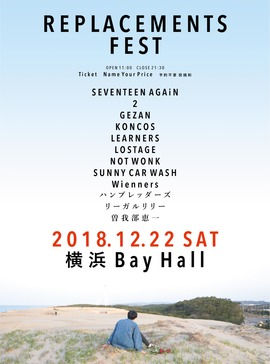 2018.12.22.Sat 神奈川 横浜 Yokohama Bay Hall
