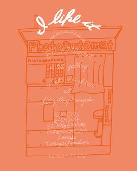 2019.02.04.Mon - 2019.02.10.Sun 東京 原宿 kit gallery