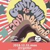 2018.12.31.Mon 東京 渋谷 Organ Bar