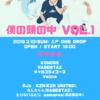 2019.03.10.Sun 青森 八戸 ONE DROP